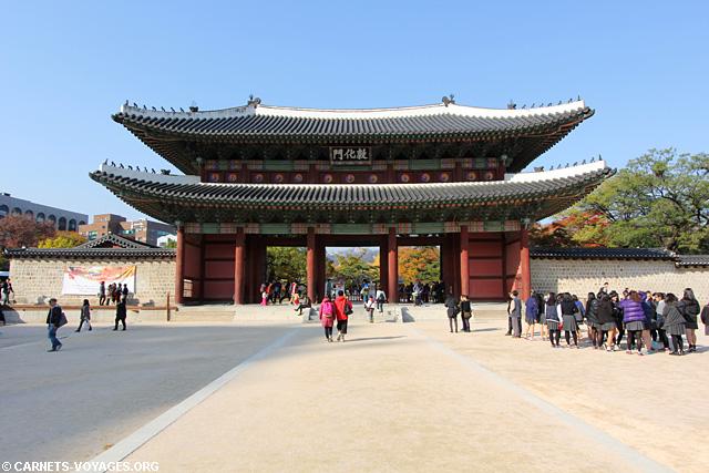 Palais Changdeokgung Séoul Corée du Sud