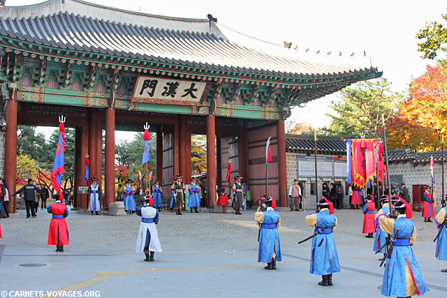 Palais Deoksugung Séoul Corée du Sud