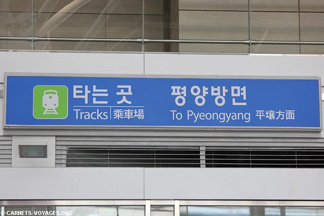 DMZ Corée du Sud