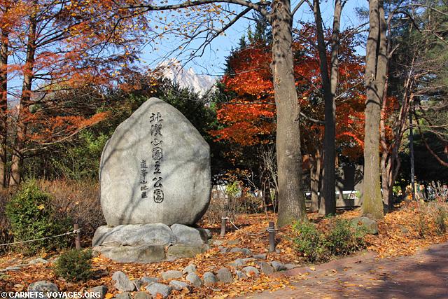Parc National de Bukhansan Dobongsan Corée du Sud