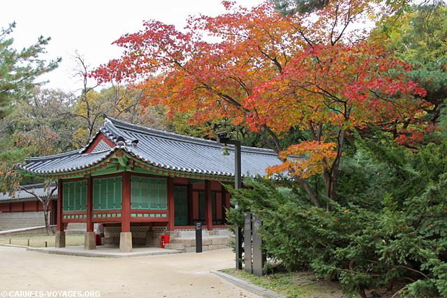 Palais Jongmyo Séoul Corée du Sud