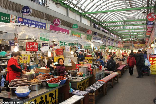 Marché Namdaemun Séoul Corée du Sud