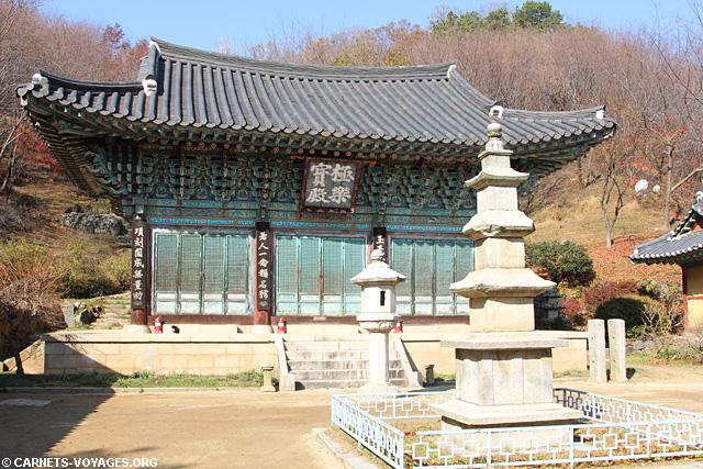 Village folklorique coréen Suwon Corée du Sud