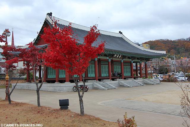 Woongbu Park Andong Corée du Sud